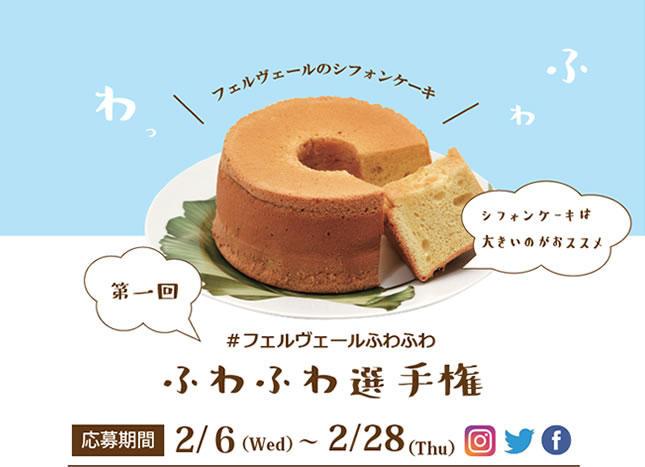 fuwafuwa01.jpg