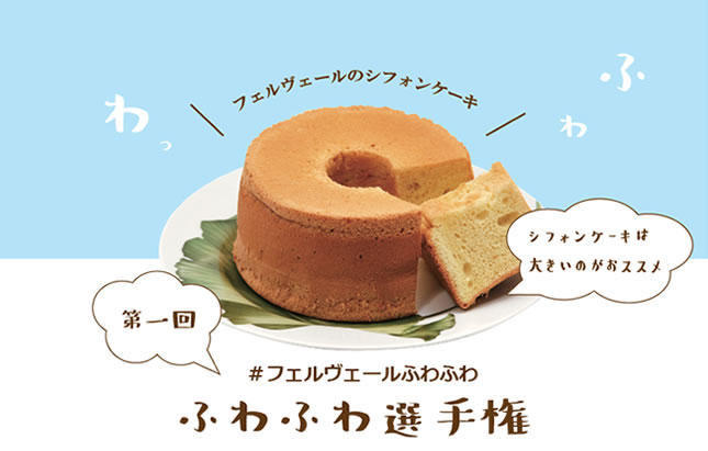 fuwafuwa02.jpg